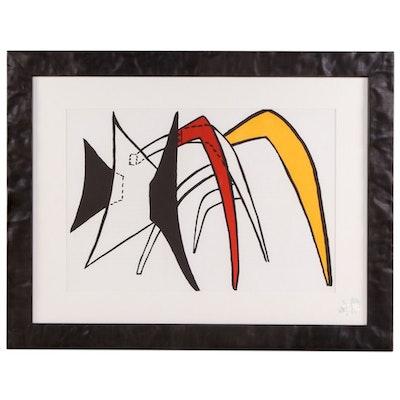 """Alexander Calder Lithograph for """"Derrière le Miroir,"""" 1963"""