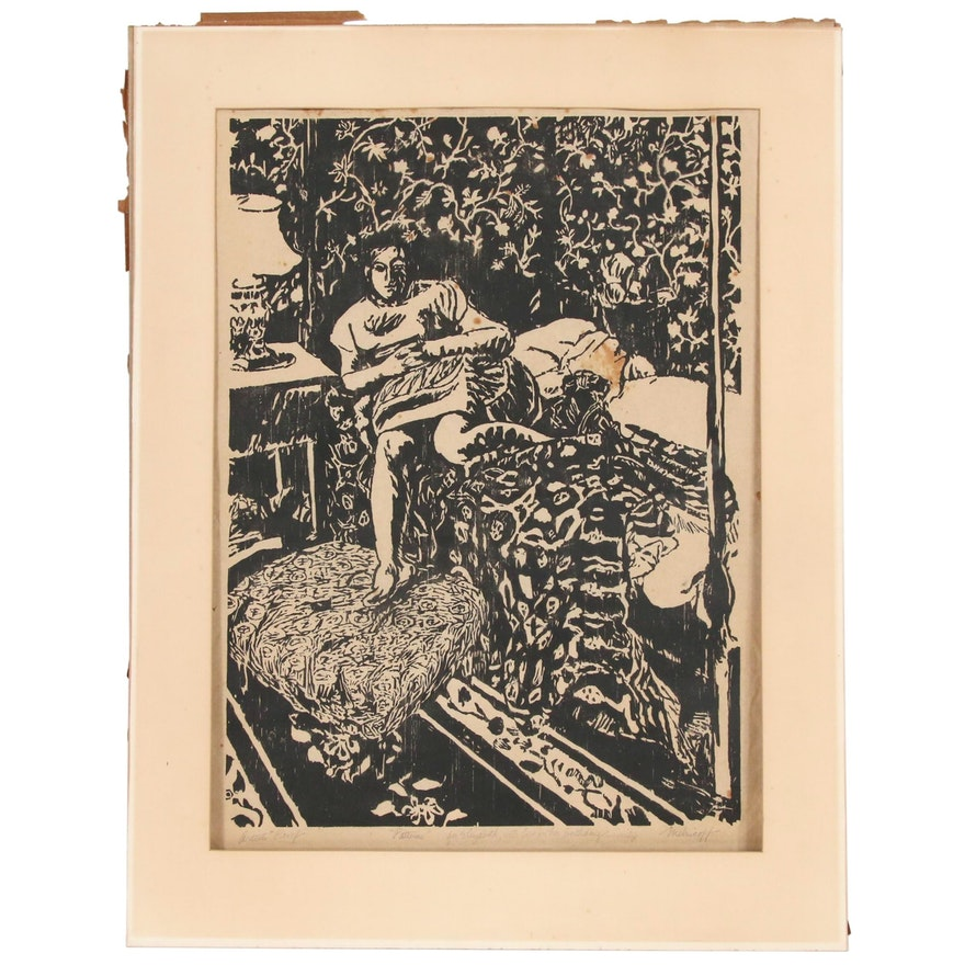 "Mitzi Melnicoff Woodblock Print ""Patterns"""