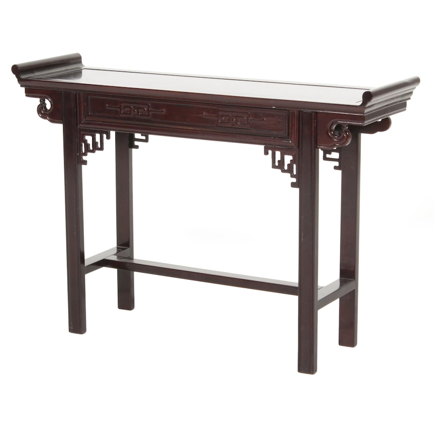 Contemporary Chinese Style Console Table