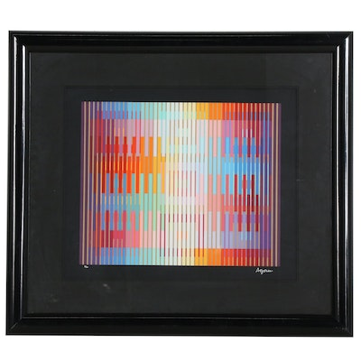Yaacov Agam Limited Edition Abstract Serigraph, Late 20th Century