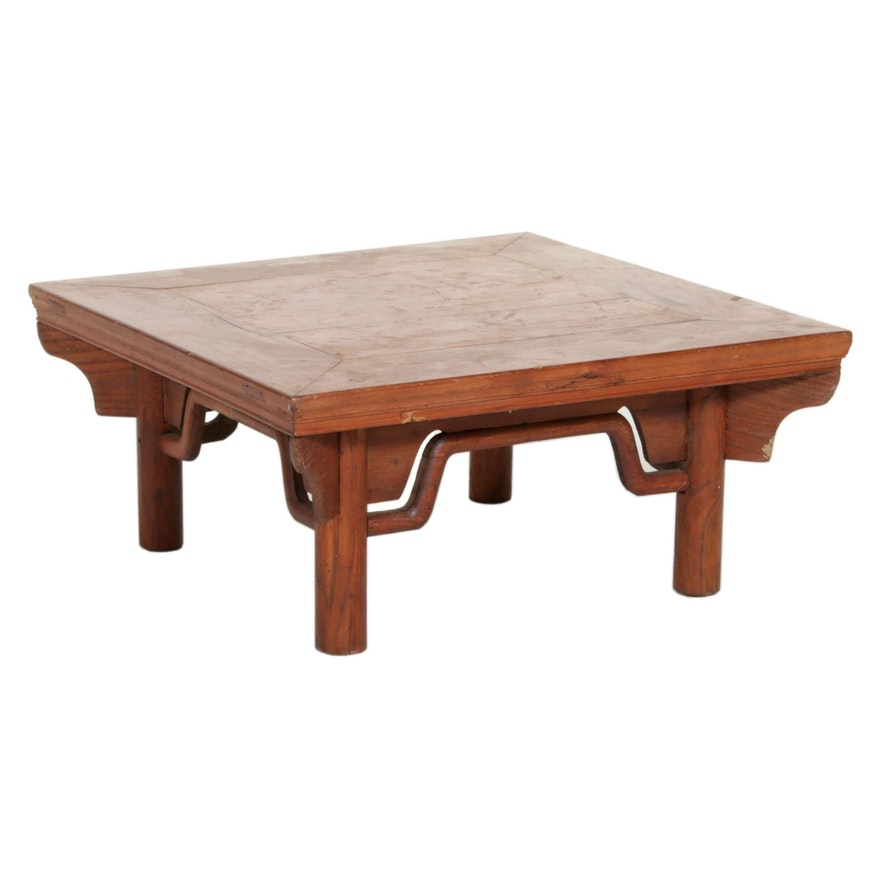Chinese Hardwood Low Table, 20th Century