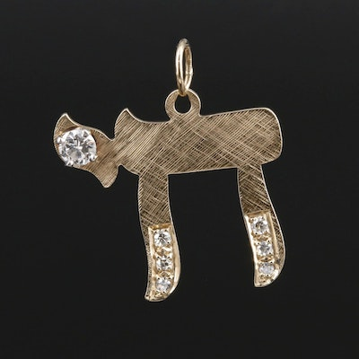14K Yellow Gold Diamond Chai Pendant