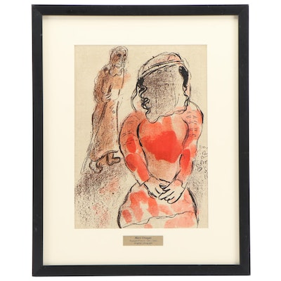 "Marc Chagall Lithograph ""Tamar, Daughter-in-law of Judah"", 1960"