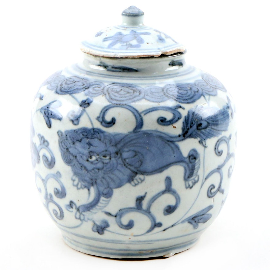 Chinese Hand-Painted Porcelain Ginger Jar, 20th Century