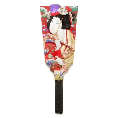 Japanese Decorative Hagoita Paddle with Mixed Media Relief
