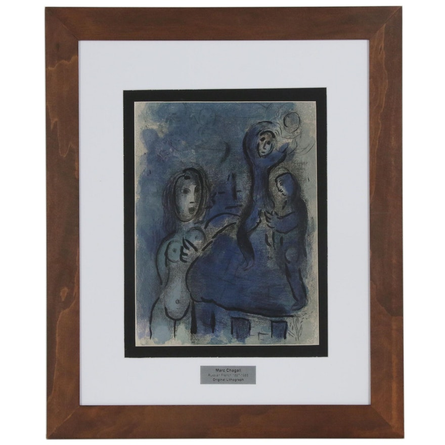 "Marc Chagall Lithograph ""Rahab and the Spies of Jericho"""