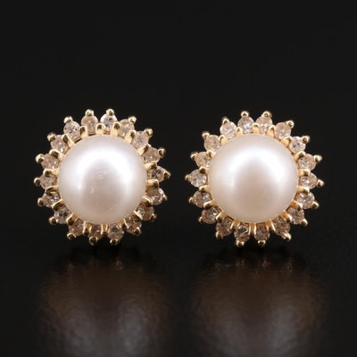 14K Gold Pearl and Diamond Halo Stud Earrings
