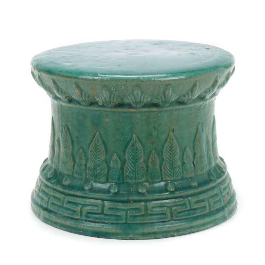 Chinese Style Glazed Ceramic Pedestal