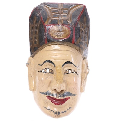Chinese Polychrome Wood Nuo Drama Mask