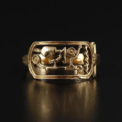 18K Gold Egyptian Cartouche Motif Ring