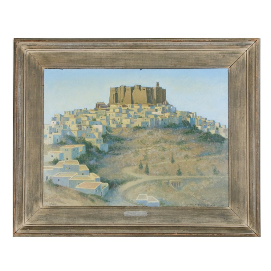 """Charles Baskerville, Jr. Oil Painting """"The Monastery of St. John the Theologian"""""""