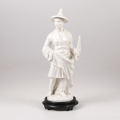 Ethan Allen Italian Porcelain Figurine with Wooden Stand, Mid-20th Century