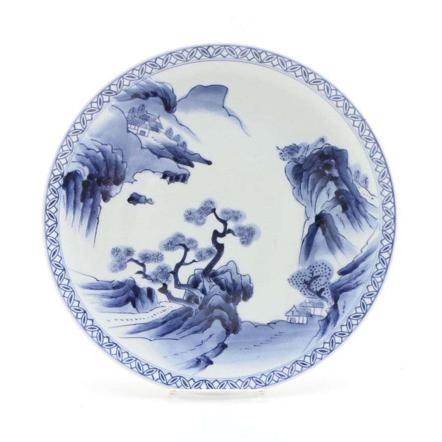Chinese Porcelain Chop Plate