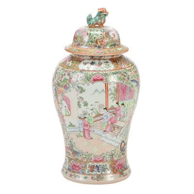 Chinese Porcelain Rose Medallion Ginger Jar, Mid 19th Century