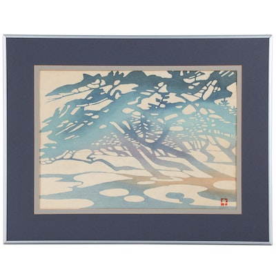Toshijiro Inagaki Abstract Landscape Woodblock, Mid-20th Century