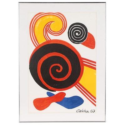 """Color Lithograph after Alexander Calder """"Spirales"""""""