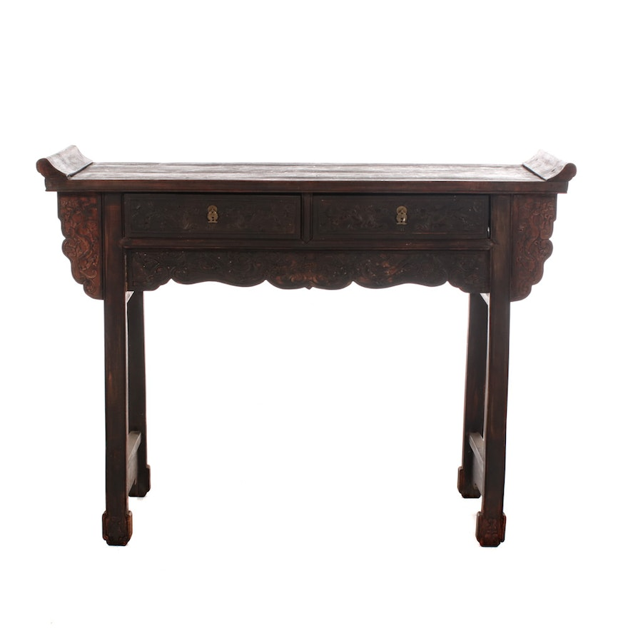 Chinese Two-Drawer Dragon Motif Wooden Altar-Form Table