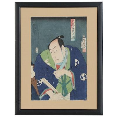 """Utagawa Yoshiiku Woodblock """"Ôboshi Yuranosuke"""", 1866"""
