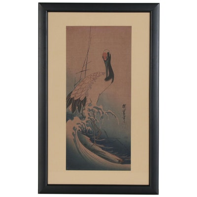 "Utagawa Hiroshige Ukiyo-e Woodblock ""Crane Standing on a Rock amid Waves"""