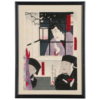 "Toyahara Kunichika Ukiyo-e Woodblock from Kabuki ""Hisamatsu and Osome"", 1882"