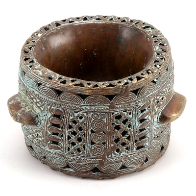 African Bamun Copper Alloy Bracelet Currency, 20th Century