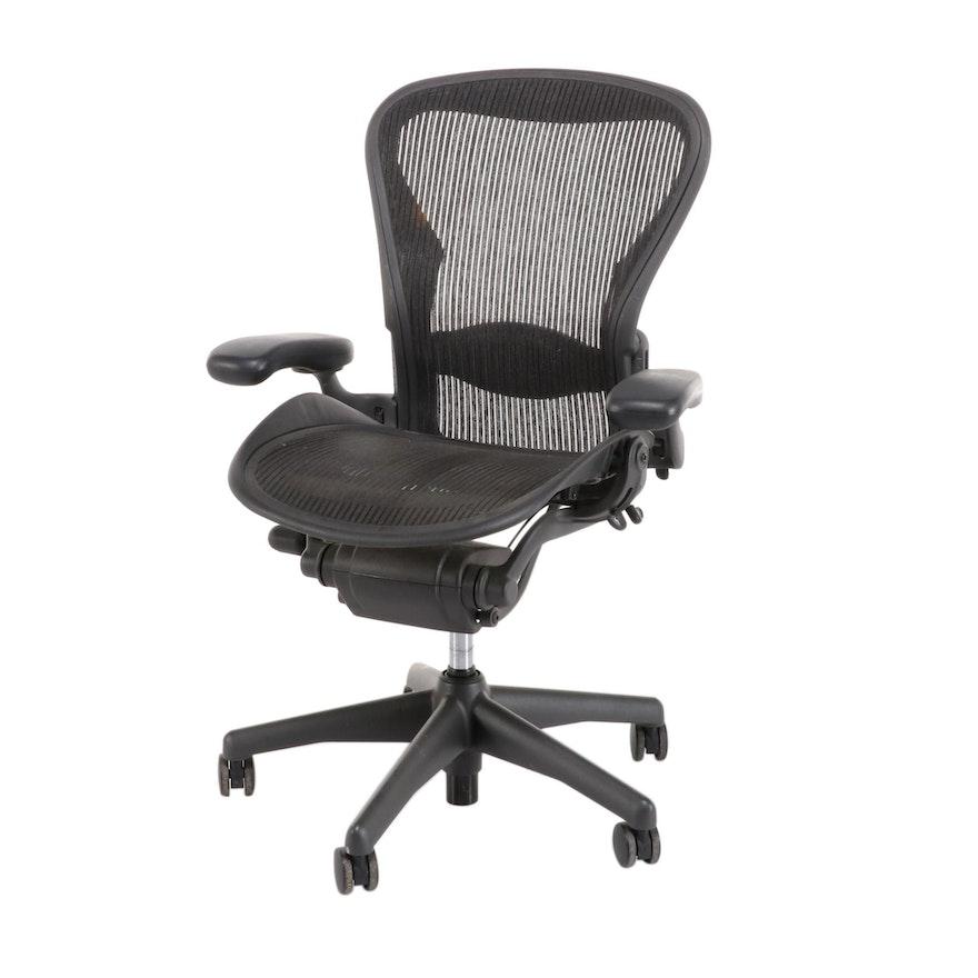 "Herman Miller ""Aeron"" Adjustable Desk Chair"