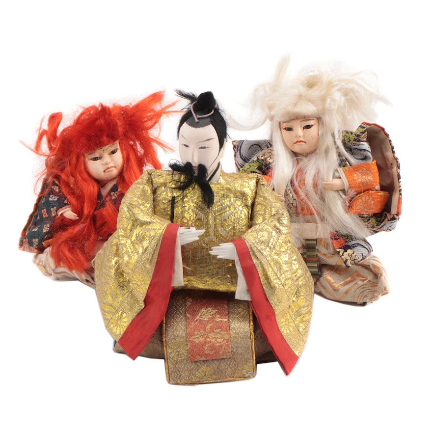 East Asian Papier-mâché and Wood Dolls, Mid to Late 20th Century