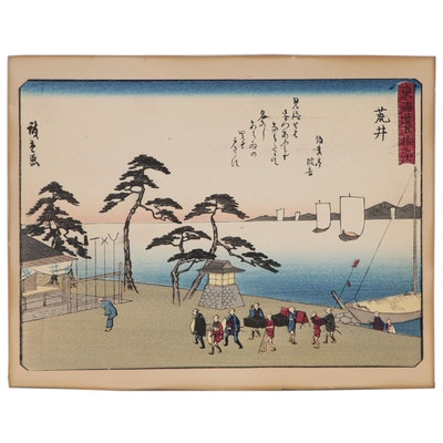 "Utagawa Hiroshige I Restrike Woodblock ""Arai"""