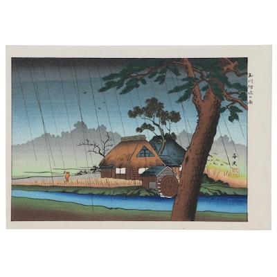 """Japanese Shin Hanga Woodblock """"Rain Near Tamagawa"""""""