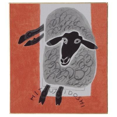 Giclée after Sheep Composition