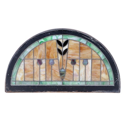 Art and Crafts Arch Top Slag Glass Window Insert
