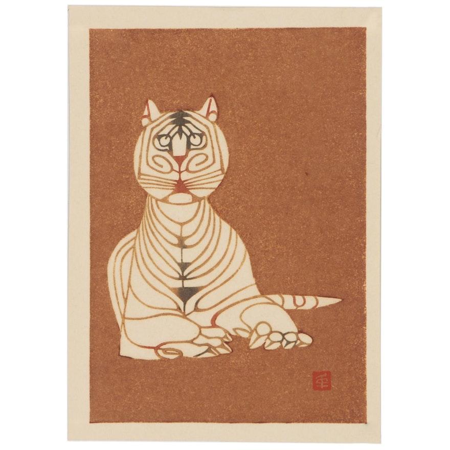 "Woodblock after Toshijiro Inagaki ""Tiger"""