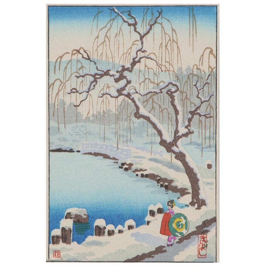 """Tsuchiya Kōitsu Woodblock """"Kyoto Maruyama"""", Mid-20th Century"""