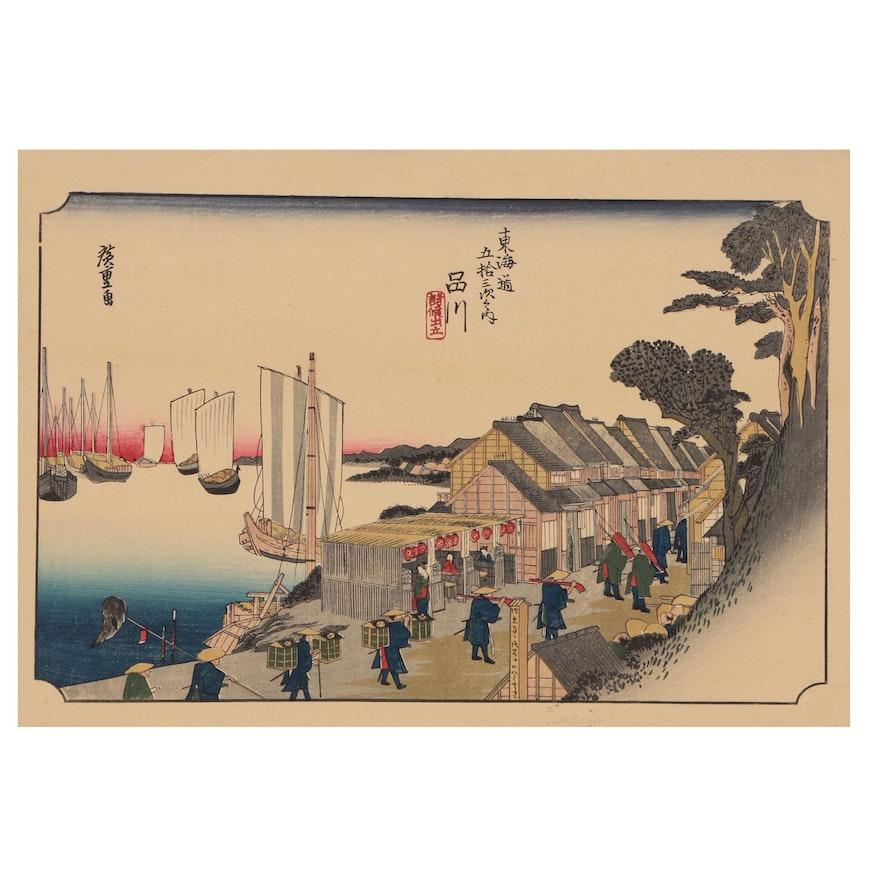 """Ukiyo-e Woodblock after Hiroshige """"Shinagawa"""", 20th Century"""
