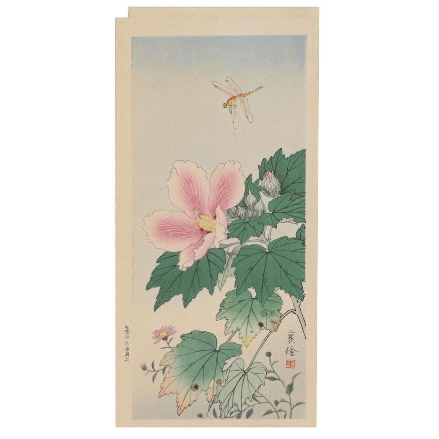 """Jo"" Hashimoto Yuzuru Shin Hanga Woodblock ""Dragonfly and Hibiscus"", circa 1930"