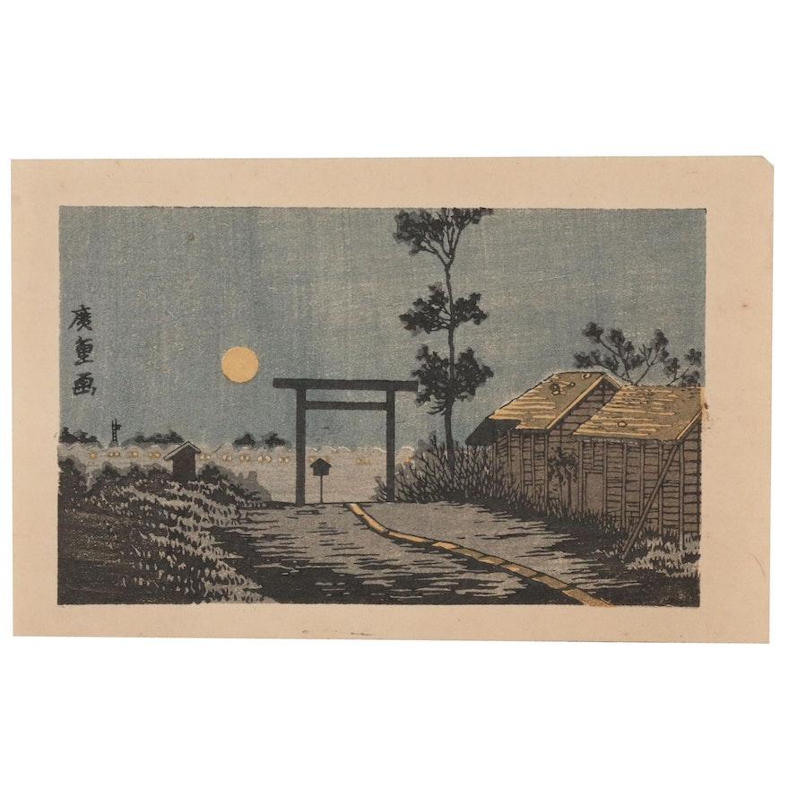 """Woodblock After Kobayashi Kiyochika """"Before Tarō Inari Shrine at the Asakusa..."""""""
