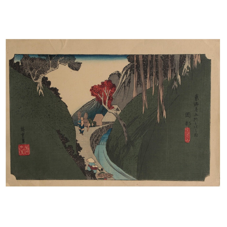 "Ukiyo-e Woodblock after Hiroshige ""Okabe"", 20th Century"