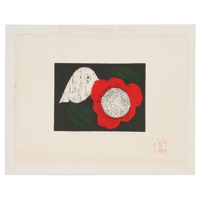 Kaoru Kawano Sōsaku Hanga Woodblock of Camellia and Bird