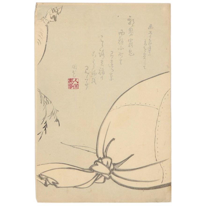 Tsukioka Yoshitoshi Ukiyo-e Woodblock, 1884