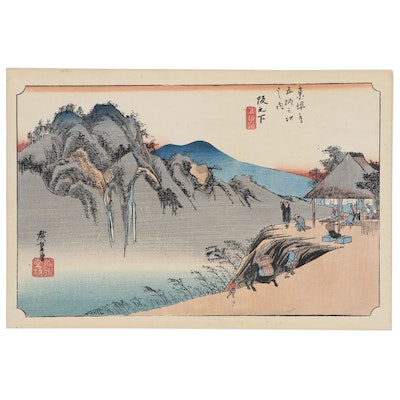 "Ukiyo-e Woodblock after Hiroshige ""Sakashita"", 20th Century"