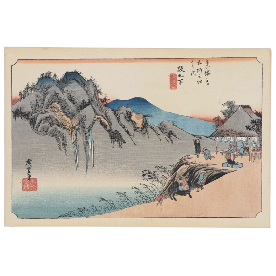 "Ukiyo-e Woodblock after Hiroshige ""Sakashita"", 20th Century"