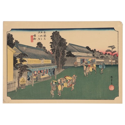 "Ukiyo-e Woodblock after Hiroshige ""Narumi"", 20th Century"