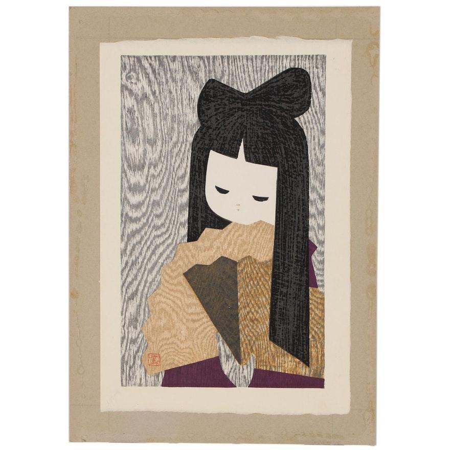 "Kaoru Kawano Sosaku Hanga Restrike Woodblock ""Girl and Ogi Fan"""