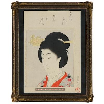 Toyohara Chikanobu Ukiyo-e Woodblock Print, Late 19th Century