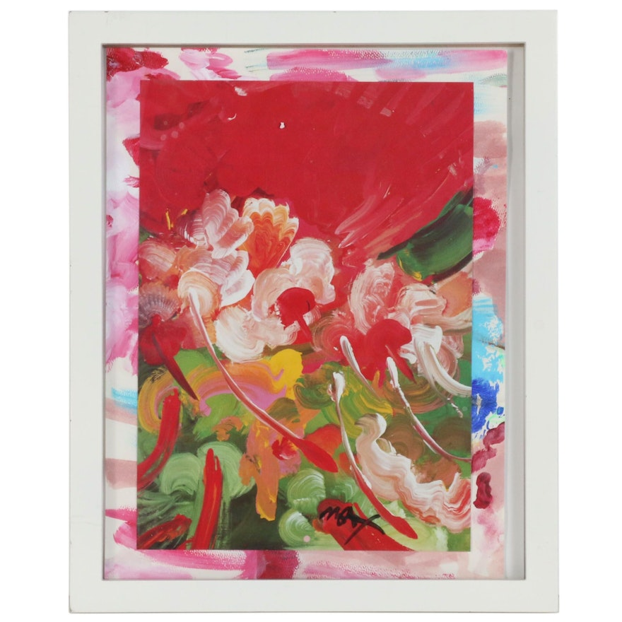 Abstract Offset Lithograph after Peter Max