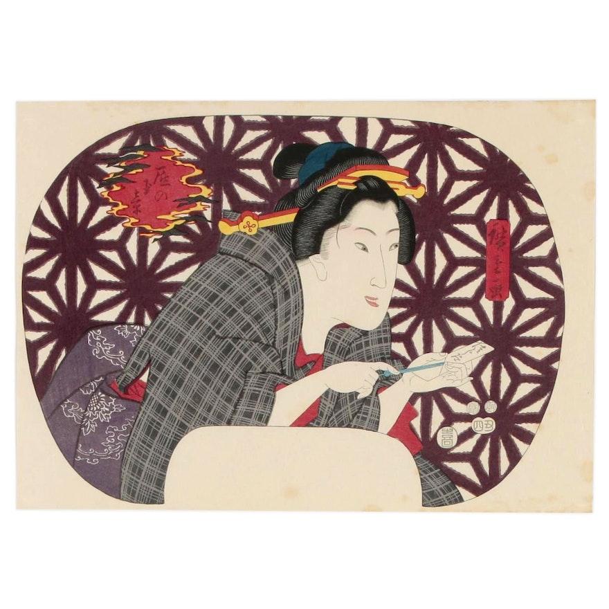 "Woodblock after Hiroshige Fan Print ""Tsuji-ura"", 20th Century"