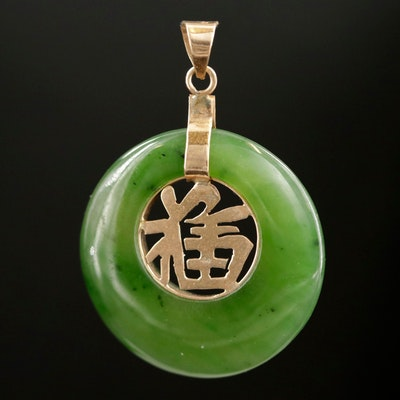 """14K Yellow Gold Nephrite Pendant Featuring """"Good Fortune"""" Asian Character"""