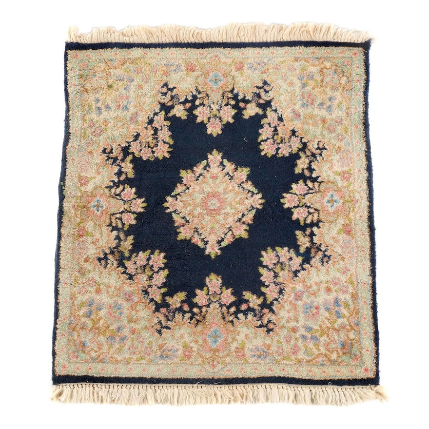 3'1 x 3'10 Hand-Knotted Persian Arak Wool Rug