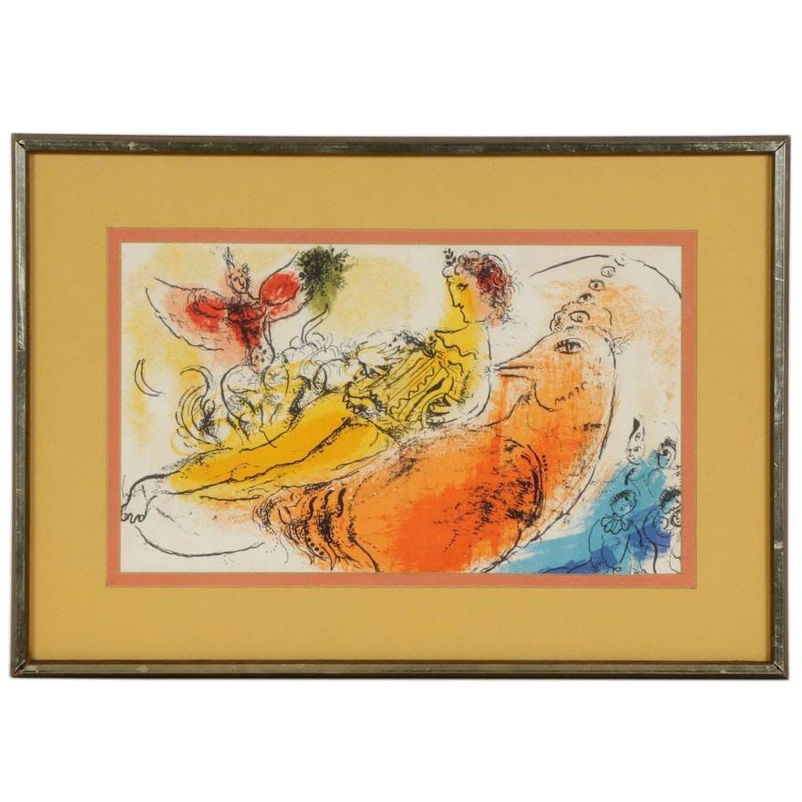 "Marc Chagall Color Lithograph for ""Derrière le Miroir"", 1957"
