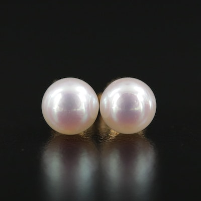 14K Gold Pearl Stud Earrings